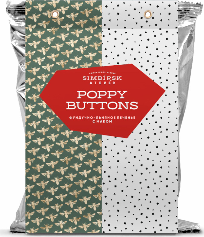 Печенье Simbirsk Ateler Poppy Buttons с маком, 200 г рулет мастер пироговъ любава с маком 200 г
