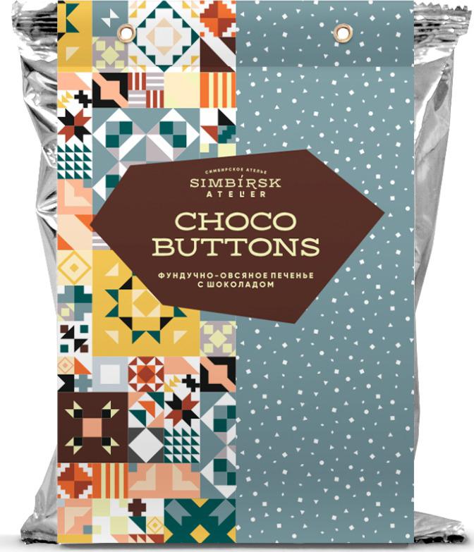 Печенье Simbirsk Ateler Choco Buttons с шоколадом, 200 г частная галерея финское печенье с клюквой и кусочками белого шоколада 150 г