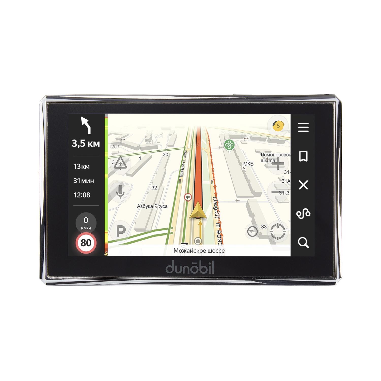 цена на Навигатор Dunobil Consul 5.0 Parking Monitor, черный