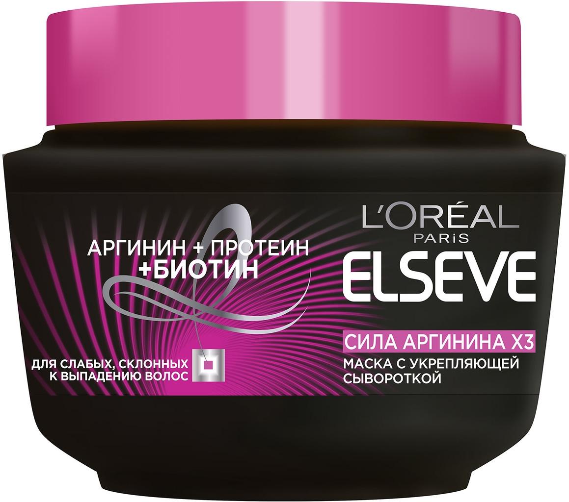 L'Oreal Paris Elseve Маска для волос Эльсев, Сила Аргинина х3, с укрепляющей сывороткой, 300 мл маска для волос сила аргинина х3 с укрепляющей сывороткой