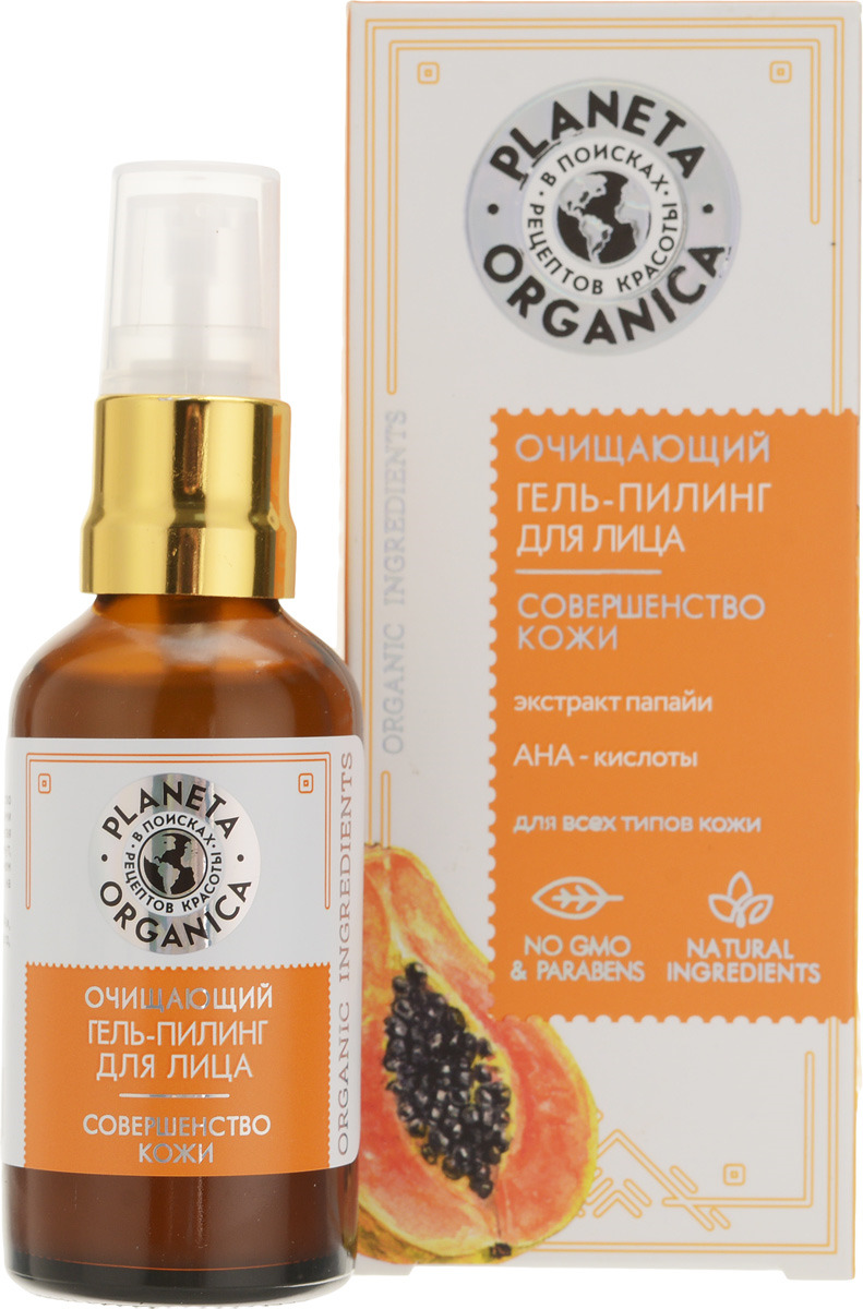 цена на Planeta Organica Пилинг-гель для лица, для всех типов кожи, 100% натуральный, 50 мл