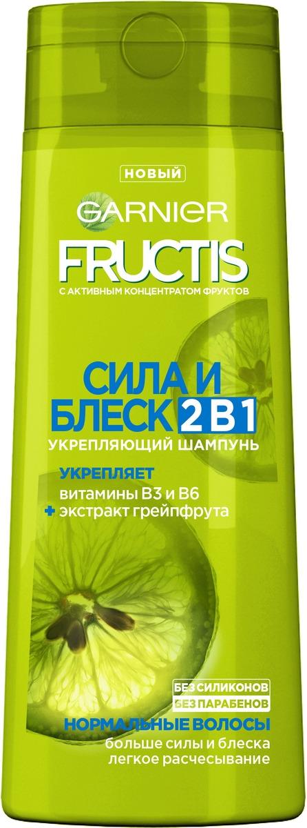 Шампунь для волос Garnier Fructis