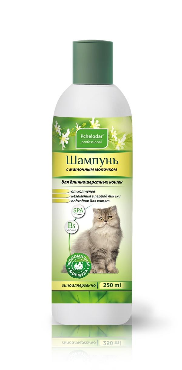Пчелодар Шампунь с маточным молочком для длинношерстных кошек 250мл шампунь для животных пчелодар 63290