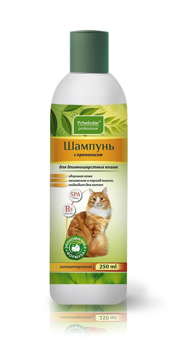 Пчелодар Шампунь с прополисом для длинношерстных кошек 250мл шампунь для животных пчелодар 63290