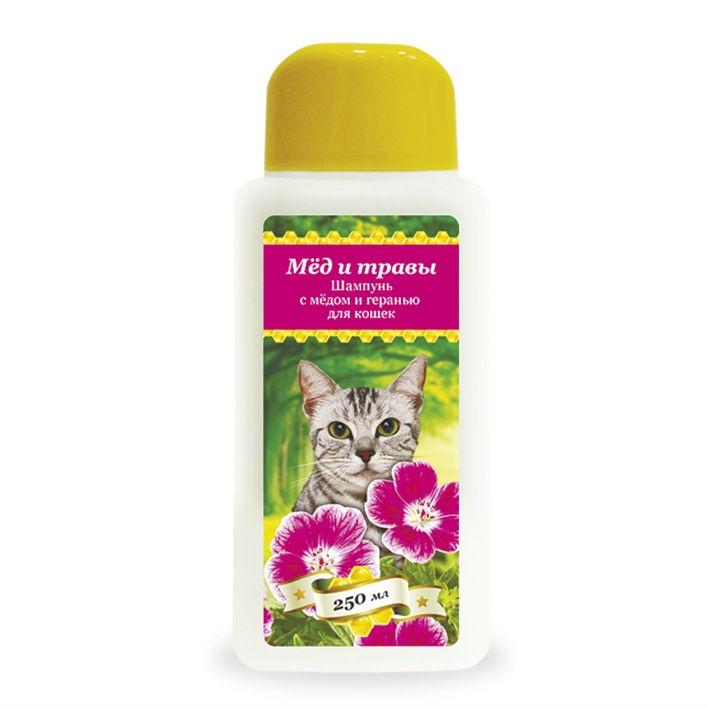 Пчелодар Шампунь с мёдом и геранью для кошек 250мл