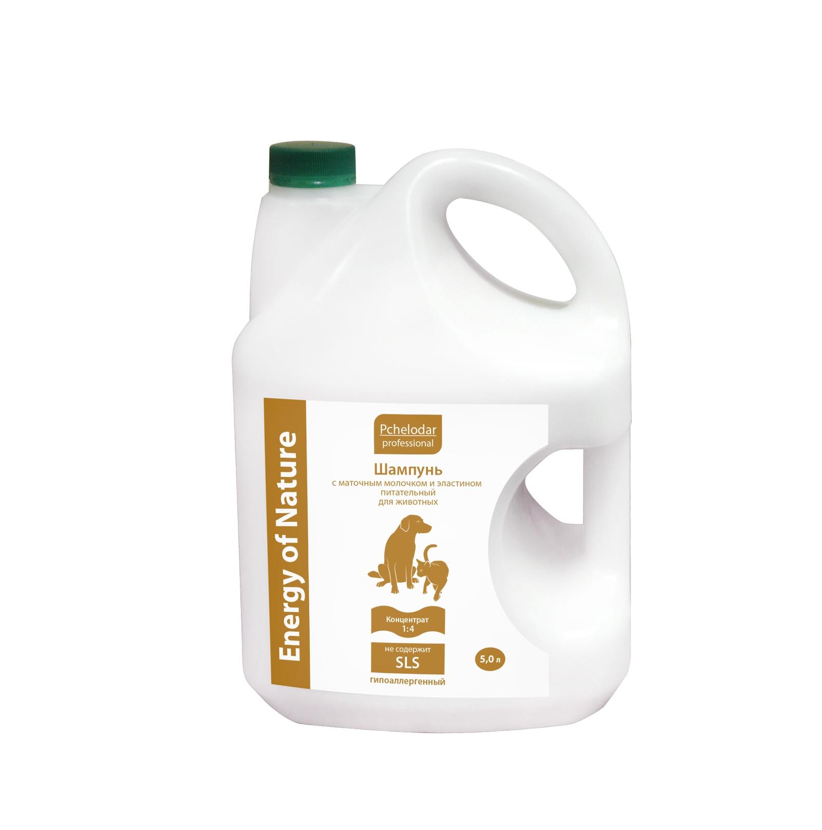 Пчелодар Шампунь питательный с маточным молочком и эластином Концентрат 1:4 шампунь для животных пчелодар 63290