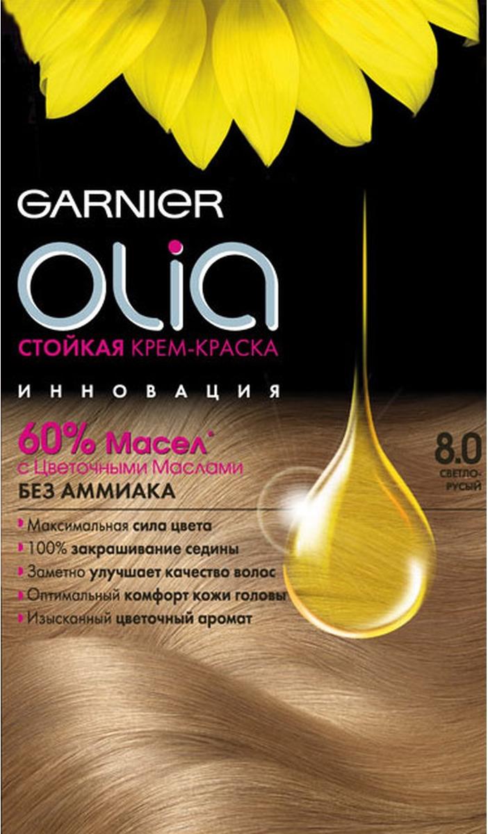 Garnier Стойкая крем-краска для волос Olia без аммиака, оттенок 8.0, Светло-русый garnier краска для волос olia 5 9 бронз