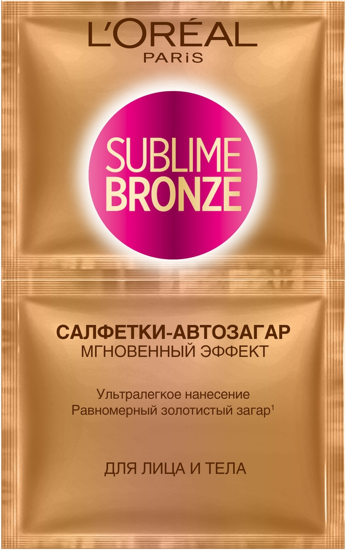 L'Oreal Paris Sublime Bronze Салфетки-автозагар, для лица и тела, 2 х 5,6 мл