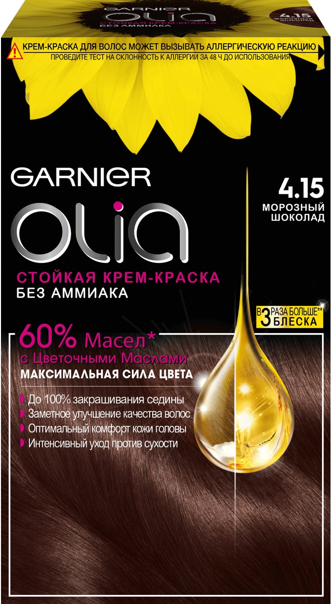 Garnier Стойкая крем-краска для волос Olia без аммиака, оттенок 4.15, Морозный шоколад garnier краска для волос olia 5 9 бронз