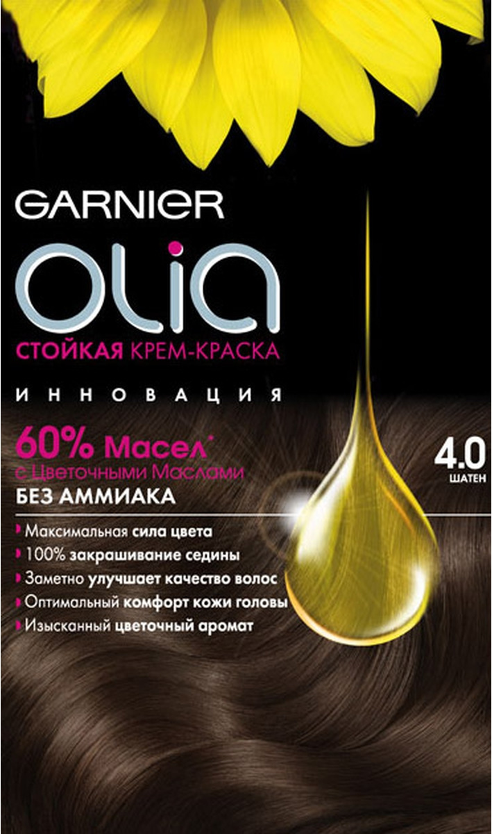Garnier Стойкая крем-краска для волос Olia без аммиака, оттенок 4.0, Шатен garnier краска для волос olia 5 9 бронз