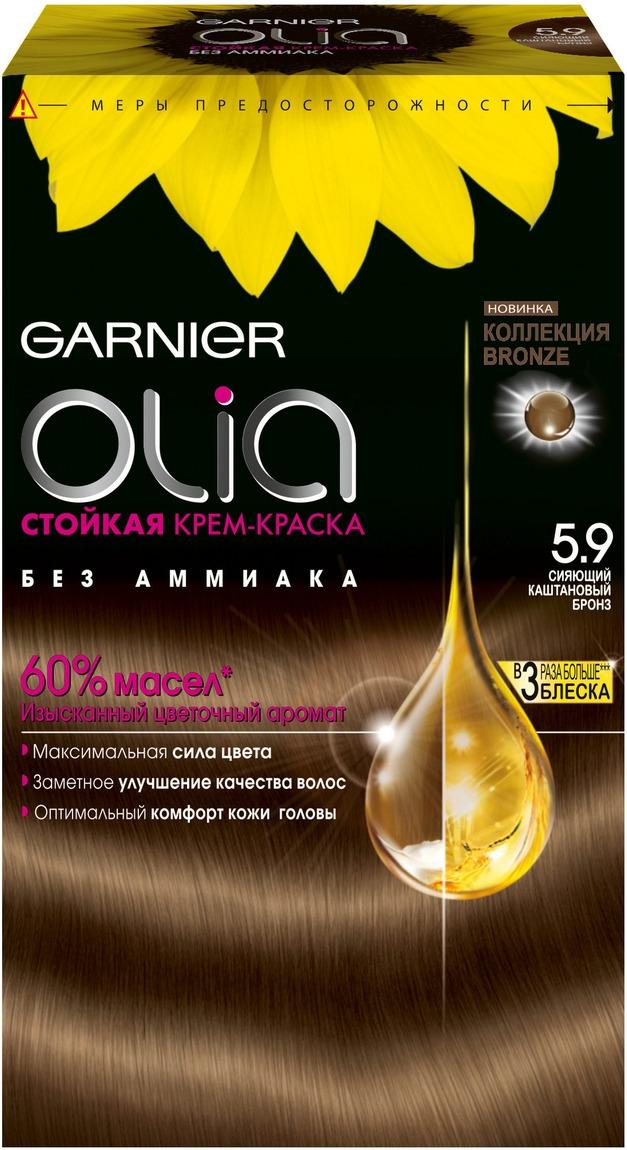 Garnier Стойкая крем-краска для волос Olia без аммиака, оттенок 5.9, Сияющий каштановый бронз garnier краска для волос olia 5 9 бронз