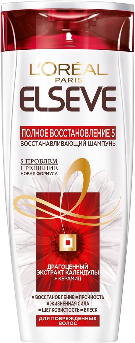 L'Oreal Paris Elseve Шампунь Эльсев, Полное восстановление 5, для ослабленных или поврежденных волос, 400 мл l oreal paris elseve шампунь эльсев полное восстановление 5 для ослабленных или поврежденных волос 400 мл