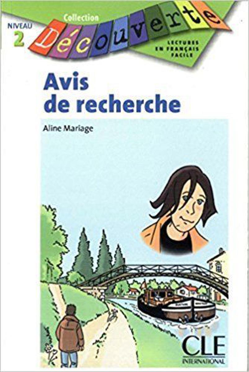 Avis de Recherche все цены