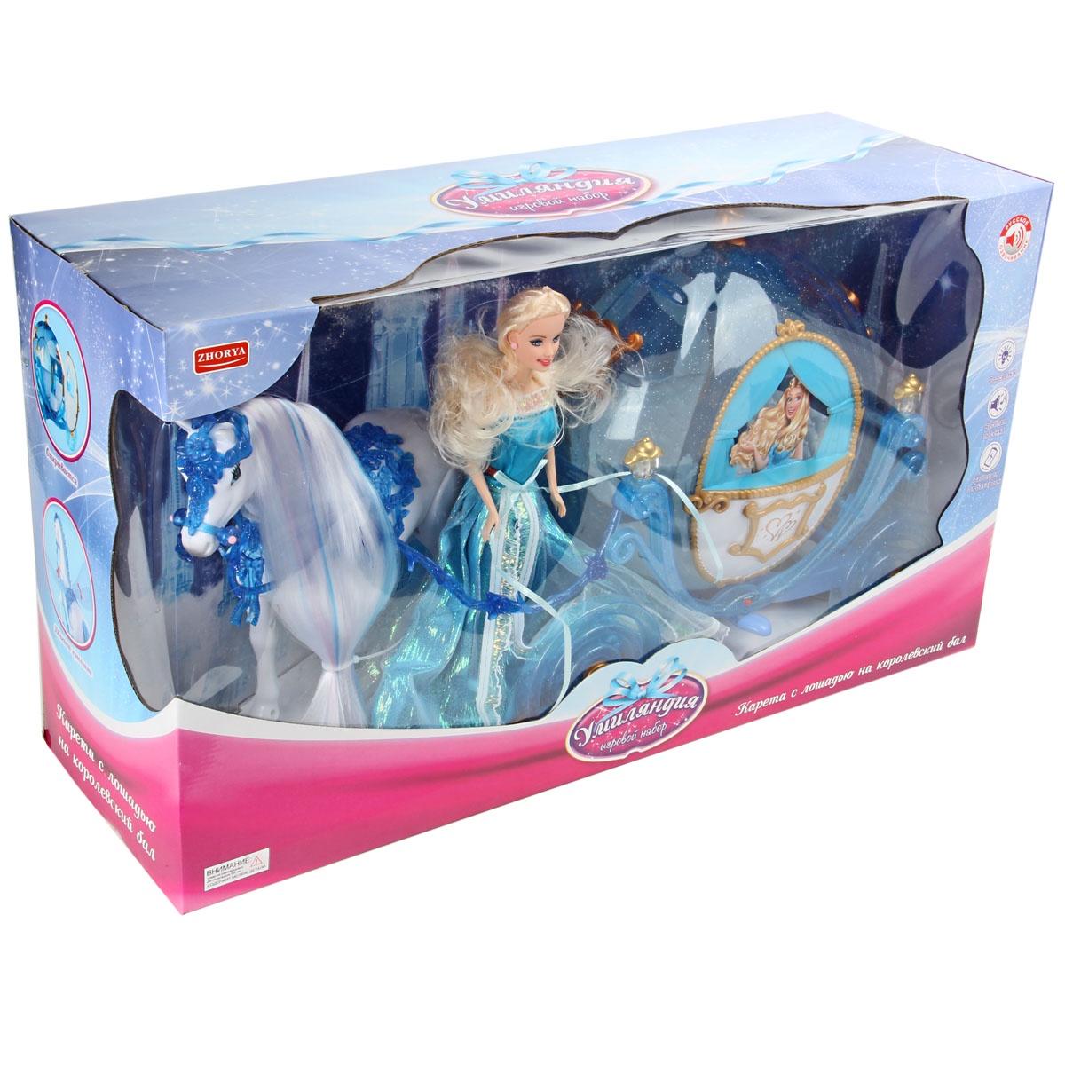 Игровой набор с куклой Veld Co 82418 veld co игровой набор с мини куклой русалка и морской конек цвет желтый розовый