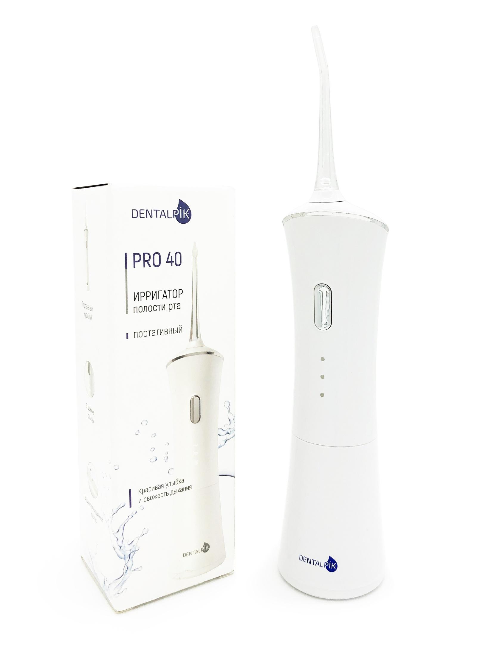 Ирригатор Dentalpik Pro 40 портативный, белый