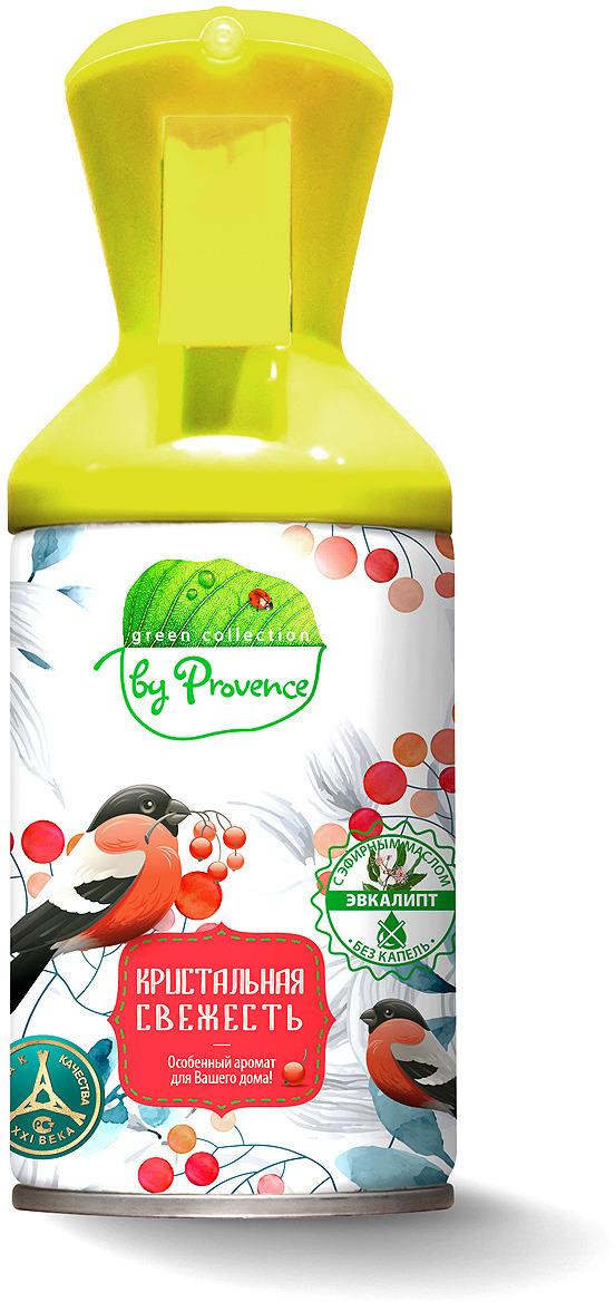 Освежитель воздуха Green Collection by Provence Кристальная свежесть, 250 мл освежитель воздуха grass silver флакон 250 мл