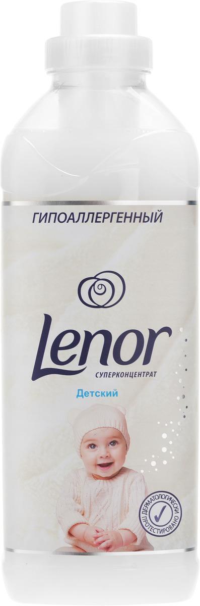 Кондиционер для белья Lenor для чувствительной и детской кожи, концентрированный, 1 л lenor концентрированный кондиционер для белья альпийские луга 1л