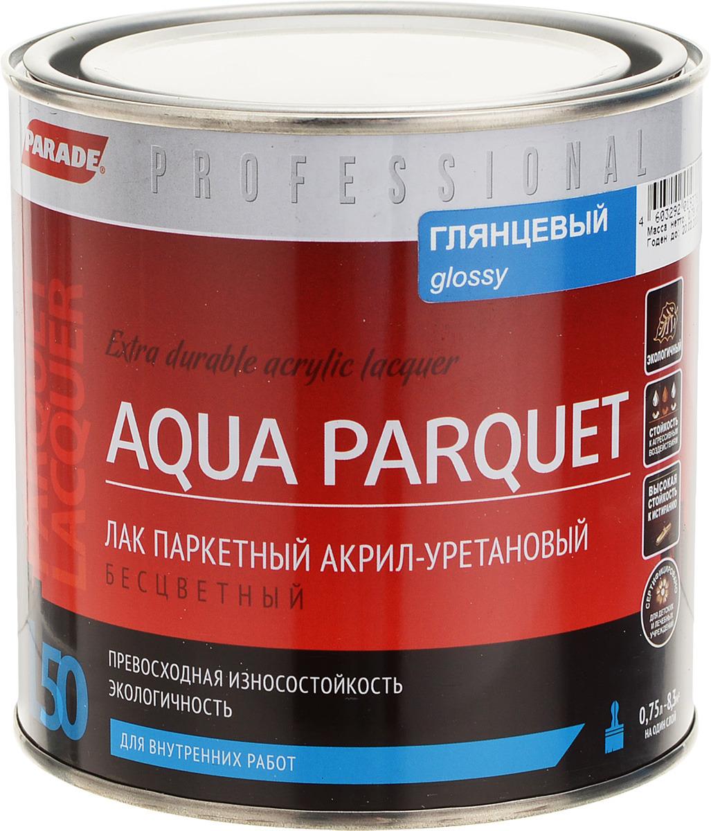 Лак Parade Professional L50 Aqua Parquet, акрил-уретановый, паркетный, глянцевый, 4603292019376, прозрачный, 0.75 л лак oxi паркетный лак ультрастойкий пу 0 75л б цв глянц ox1310ru