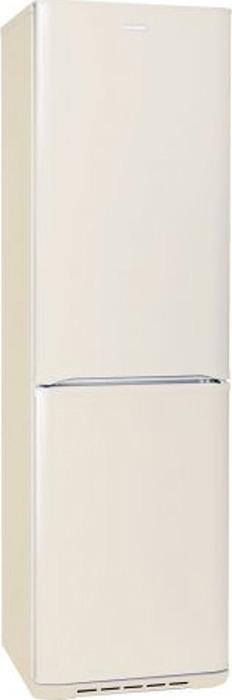 Холодильник Бирюса G149, белый Бирюса