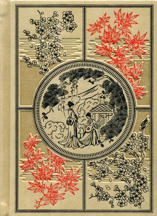 Садзанами Сандзин Сказания древней Японии. К121БЦ (подарочное издание)