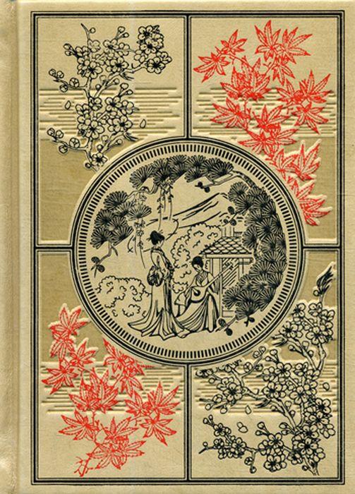 Японская поэзия. К120БЦ (подарочное издание)