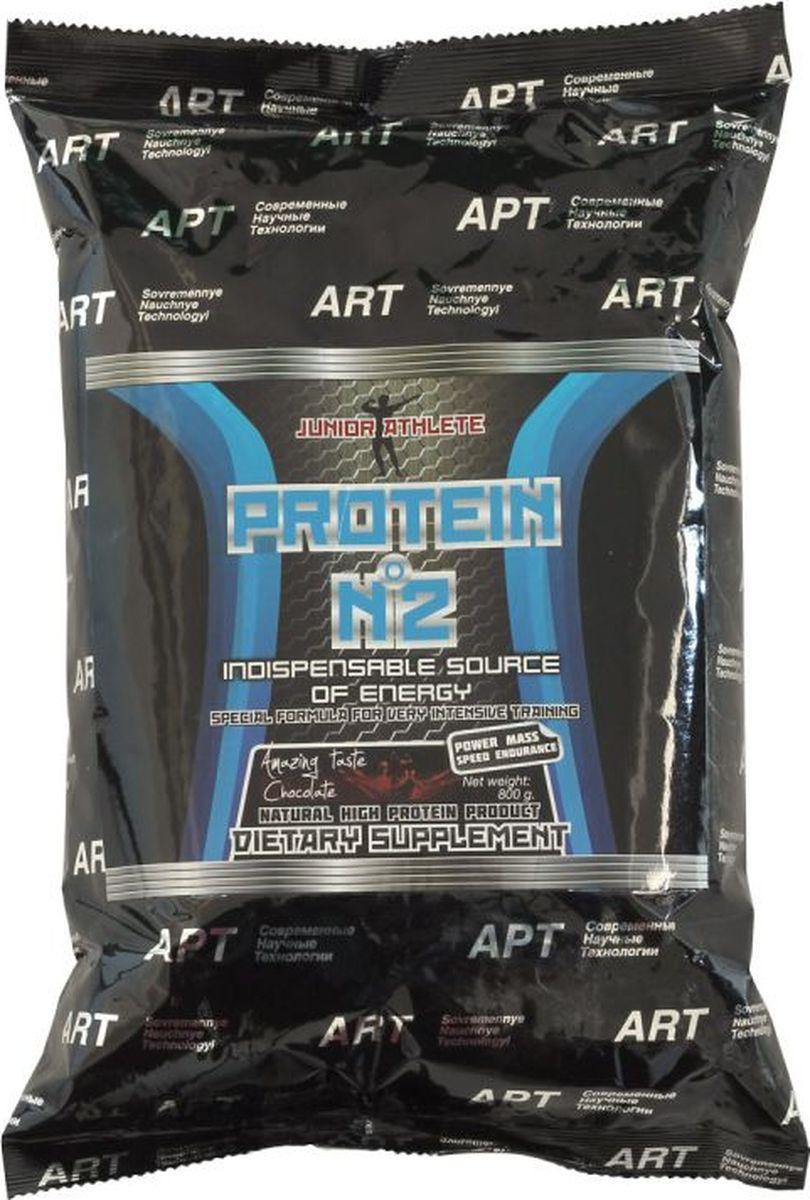 Протеин Юный Атлет №2 Шоколад, 800 г