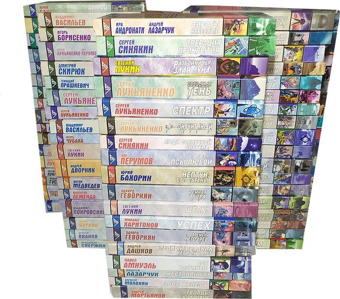 Звездный лабиринт (комплект из 85 книг) цена и фото