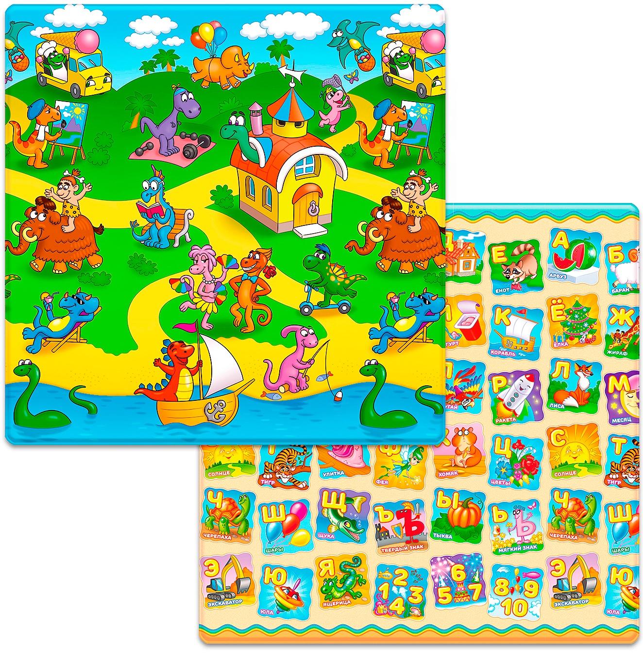 "Funkids / Коврик детский игровой двусторонний ""Small-15"" FD-S15-2S-002"