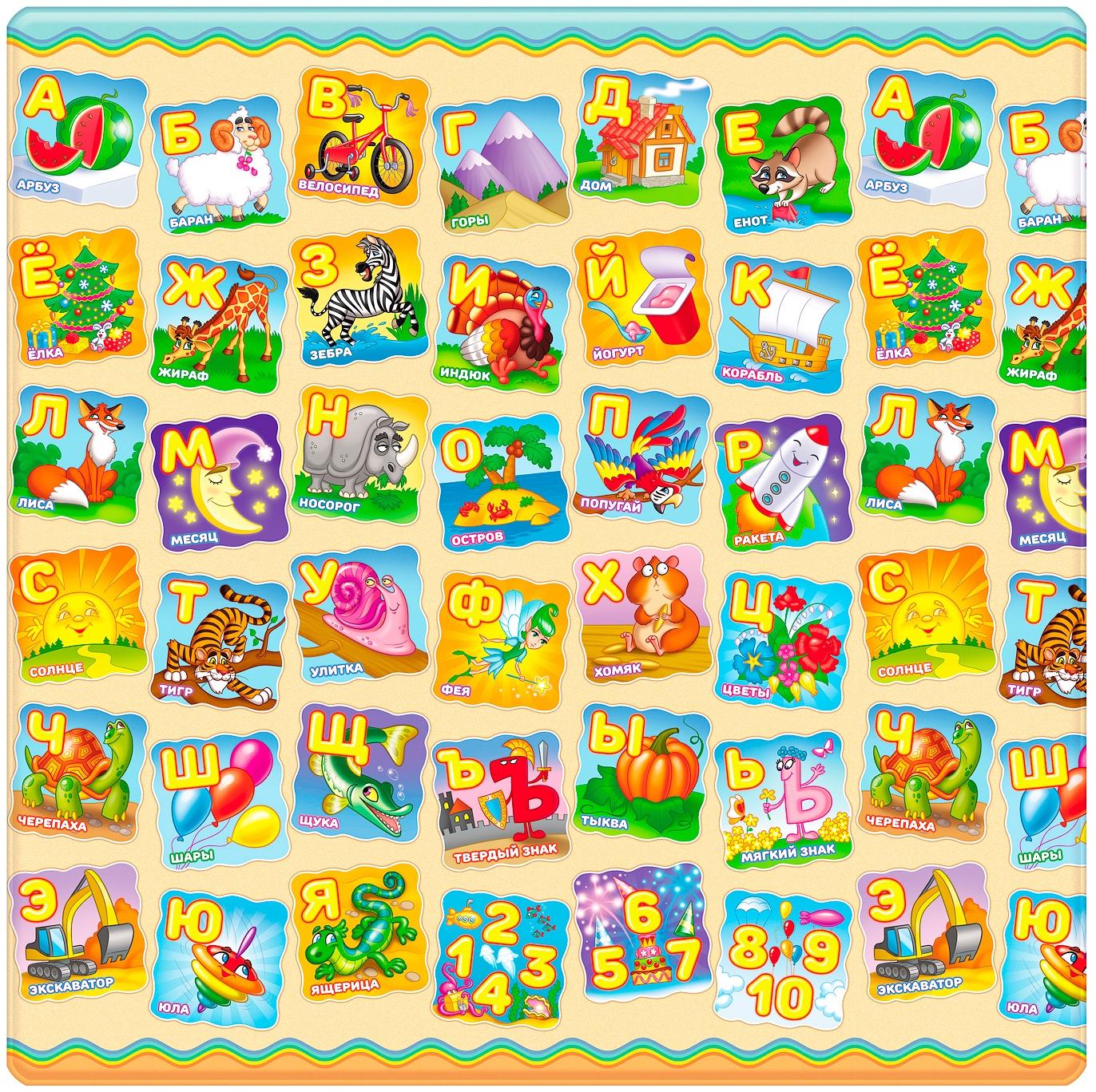 "Funkids / Коврик детский игровой односторонний ""Small-10"" арт. FD-S10-1S-008"