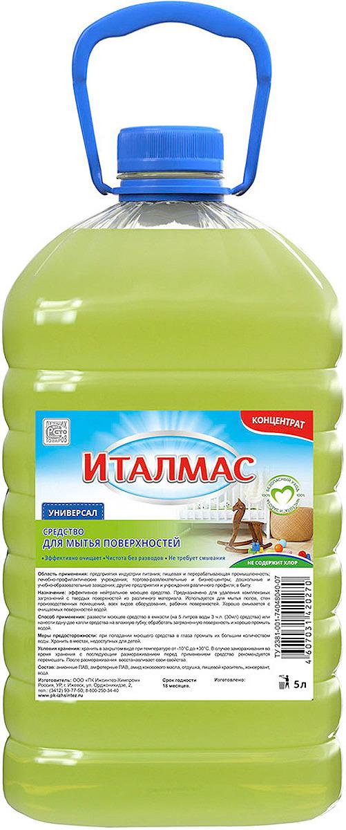 Универсальное чистящее средство Италмас, 5 л универсальное моющее средство для поверхностей 1л
