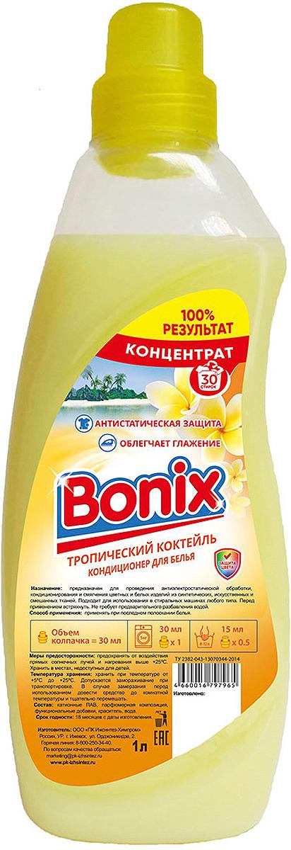 Кондиционер-концентрат для тканей Bonix Тропический коктейль, 1 л