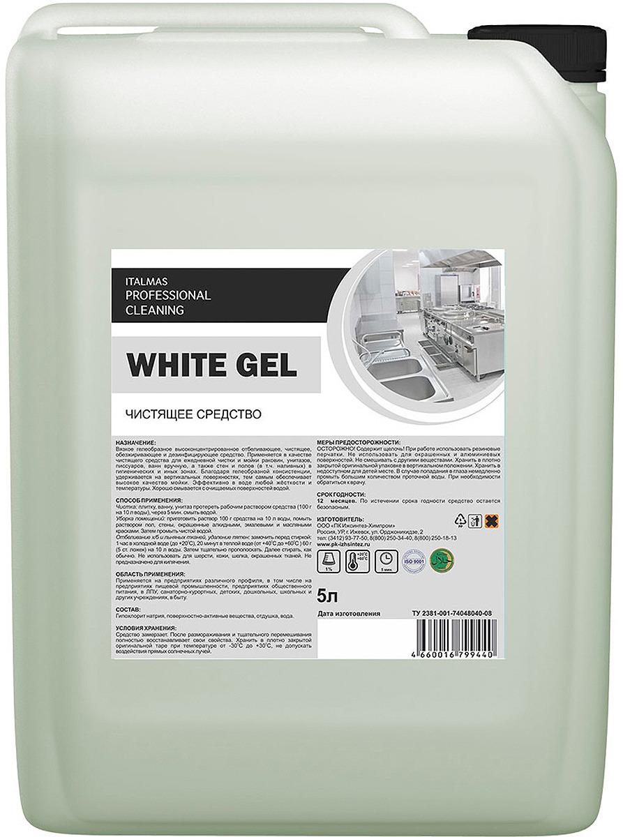 Средство для ванной и туалета Italmas Professional Cleaning White Gel, 5 л аксессуар рекомендуем чистящее средство vanguard cleaning kit 3 in 1 ck3n1