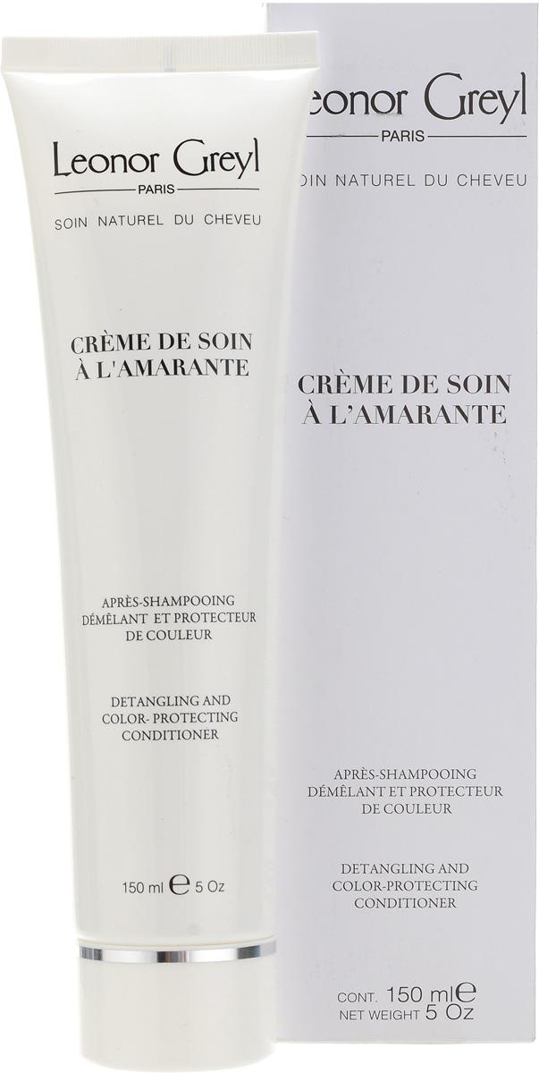 Кондиционер для волос Leonor Greyl, для защиты цвета, с амарантом, 150 мл leonor greyl восстанавливающий шампунь shampooing reviviscence 200 мл