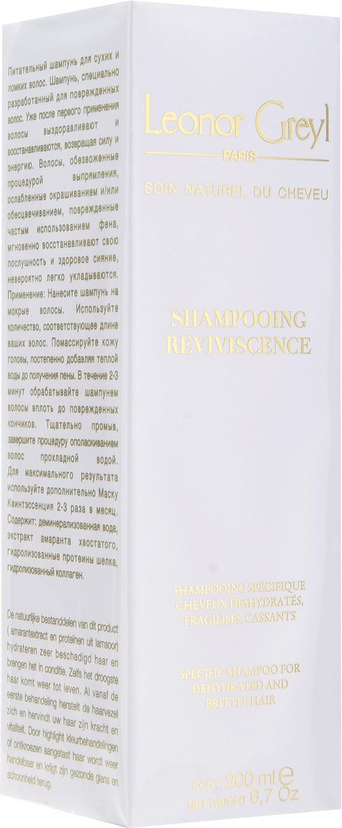 Шампунь для волос Leonor Greyl, восстанавливающий, 200 мл leonor greyl восстанавливающий шампунь shampooing reviviscence 200 мл