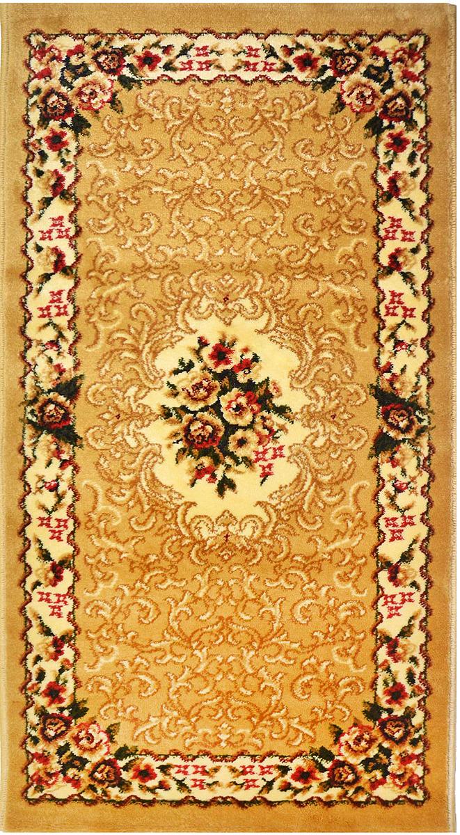 Kover-Kamalak-tekstil-pryamougolqnyj-100-x-150-sm-UK-0013-137678294