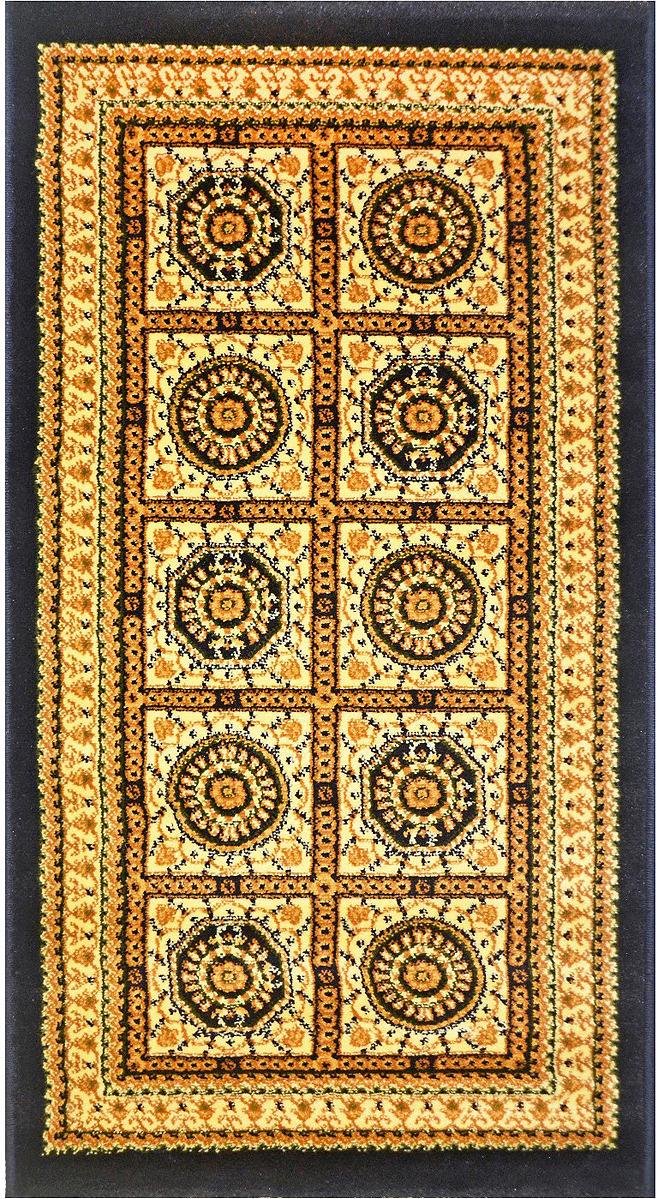 Kover-Kamalak-tekstil-pryamougolqnyj-cvet-sinij-100-x-150-sm-UK-0023-137678306