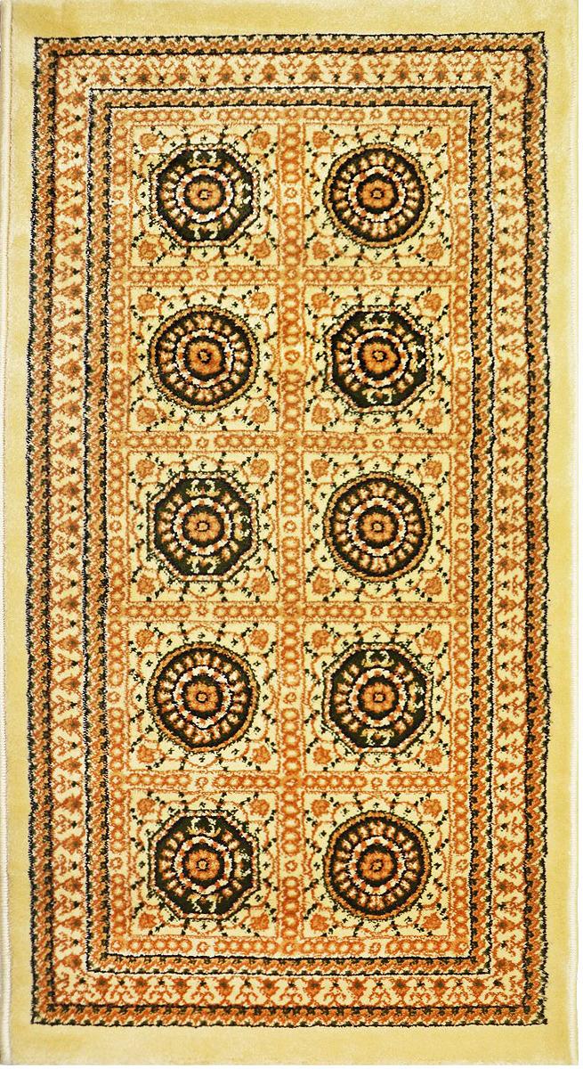 Kover-Kamalak-tekstil-pryamougolqnyj-100-x-150-sm-UK-0026-137678309