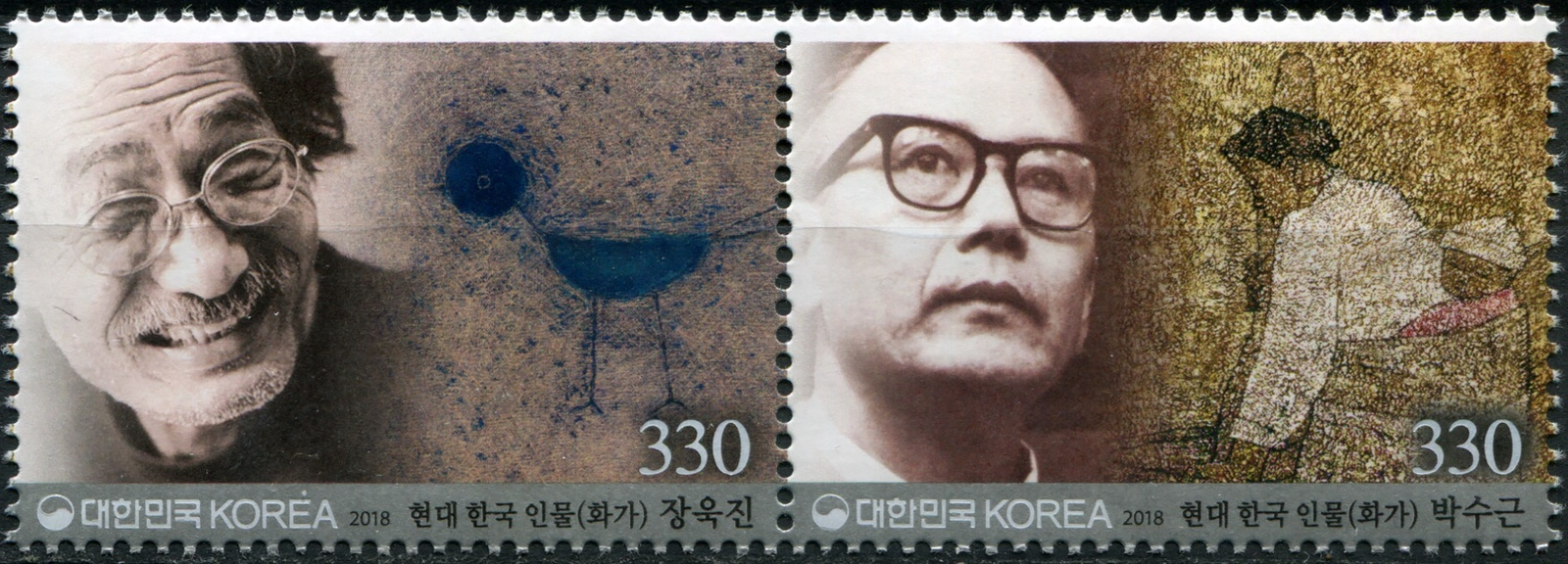 Южная Корея. 2018. Современные корейские художники (Сцепка. MNH OG)