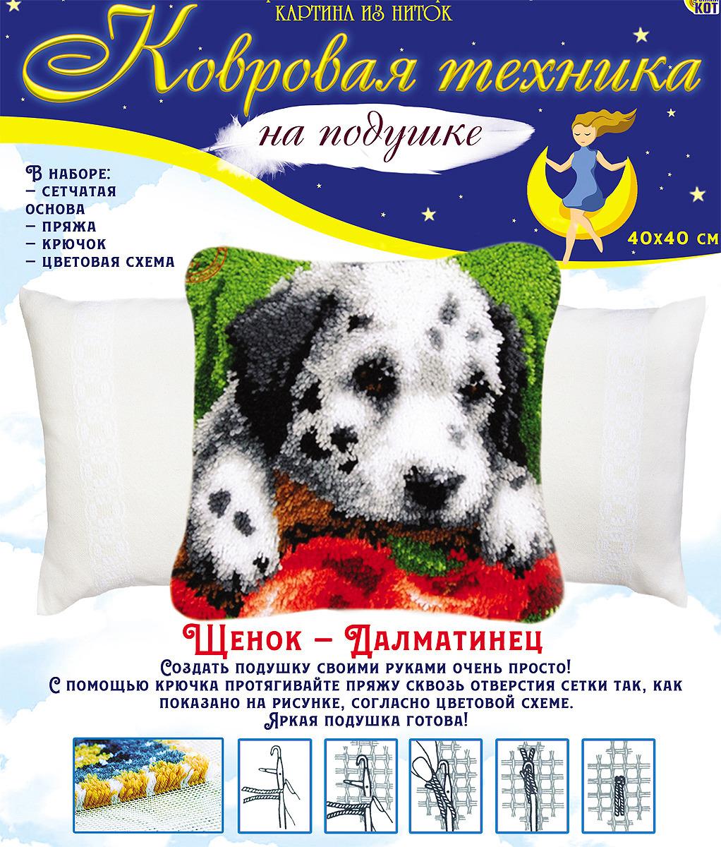 """Набор для вязания крючком Рыжий кот """"Щенок-долматинец"""", ZD1113, 40 х 40 см"""