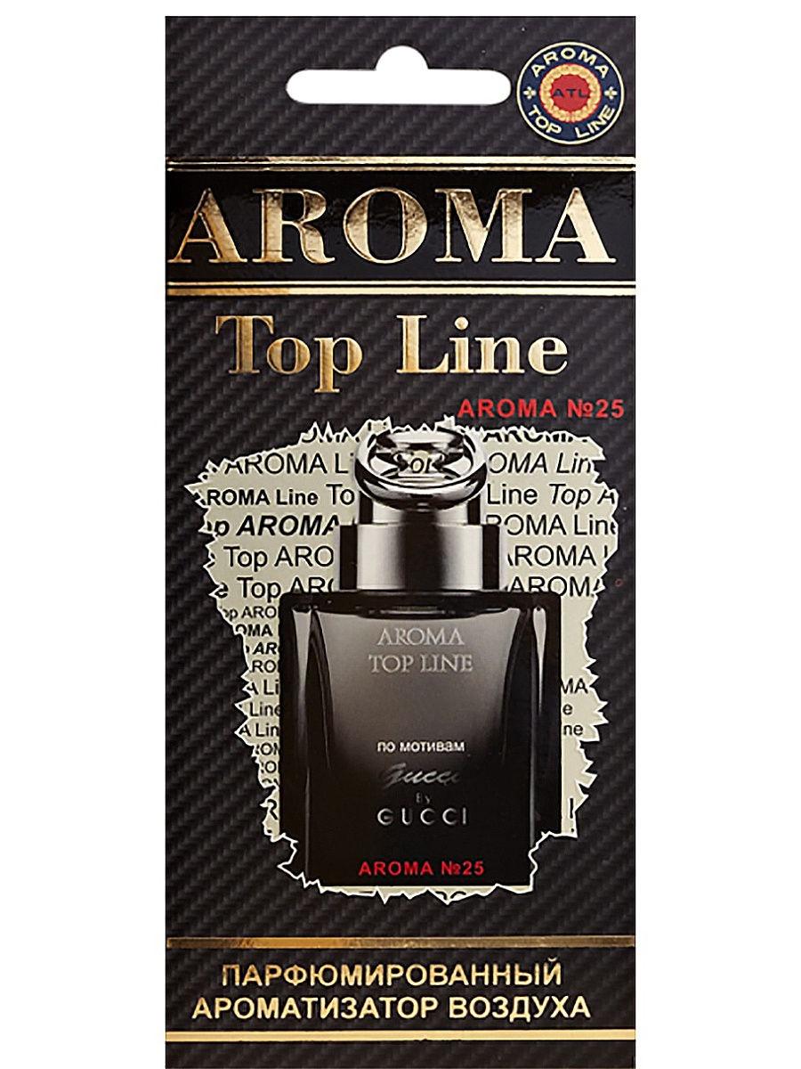 Автомобильный ароматизатор AROMA TOP LINE 25 Gucci by Gucci автомобильный ароматизатор golden snail aroma football ванильный крем