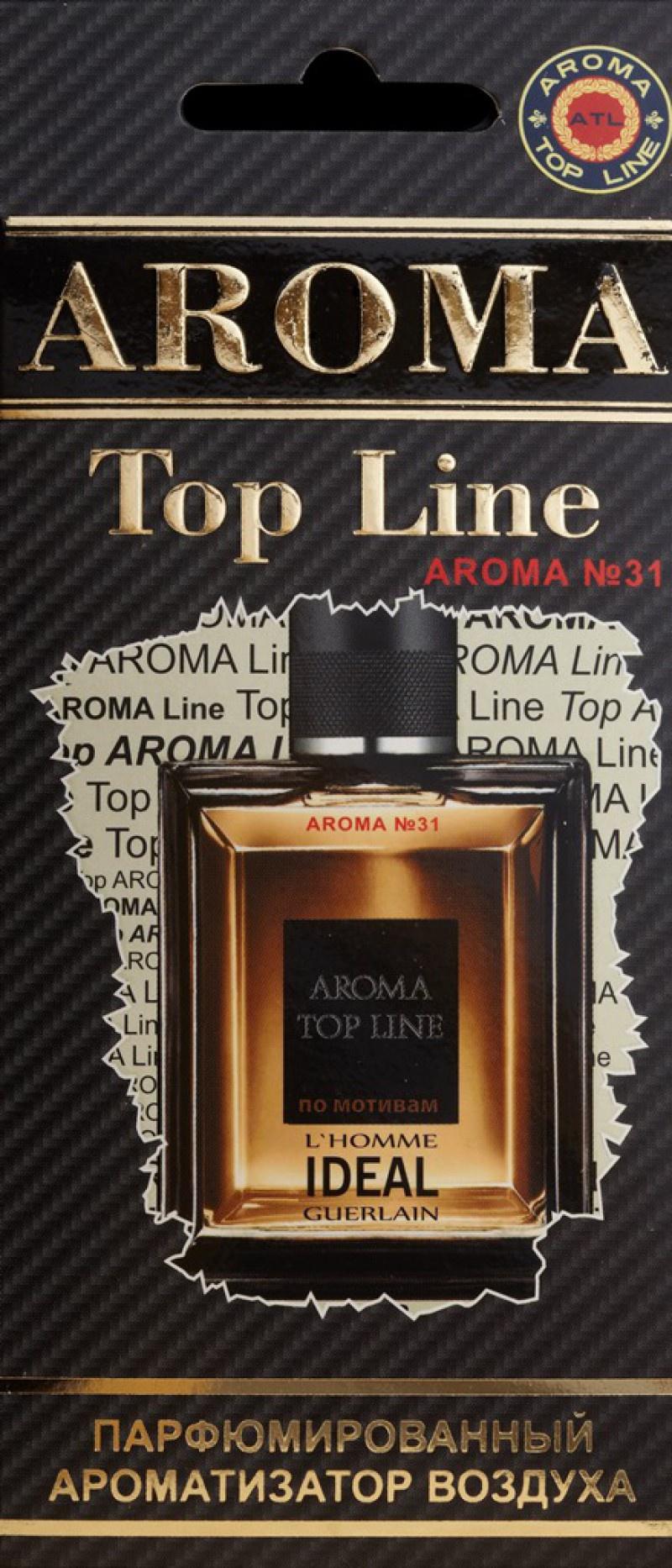 Автомобильный ароматизатор AROMA TOP LINE 31 Guerlain Ideal автомобильный ароматизатор golden snail aroma football ванильный крем