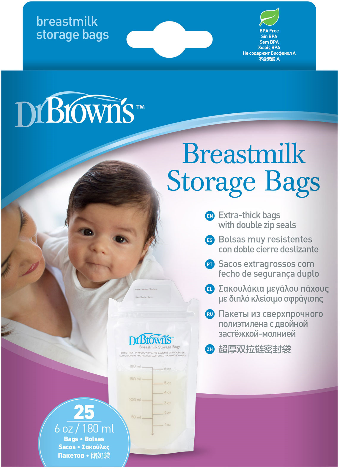 Фото - Dr.Browns Пакеты для хранения молока 25 шт [супермаркет] jingdong геб scybe фил приблизительно круглая чашка установлена в вертикальном положении стеклянной чашки 290мла 6 z