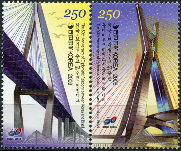 Южная Корея. 2009. 50 лет дипломатическим отношениям между Кореей и Бразилией (Сцепка. MNH OG)