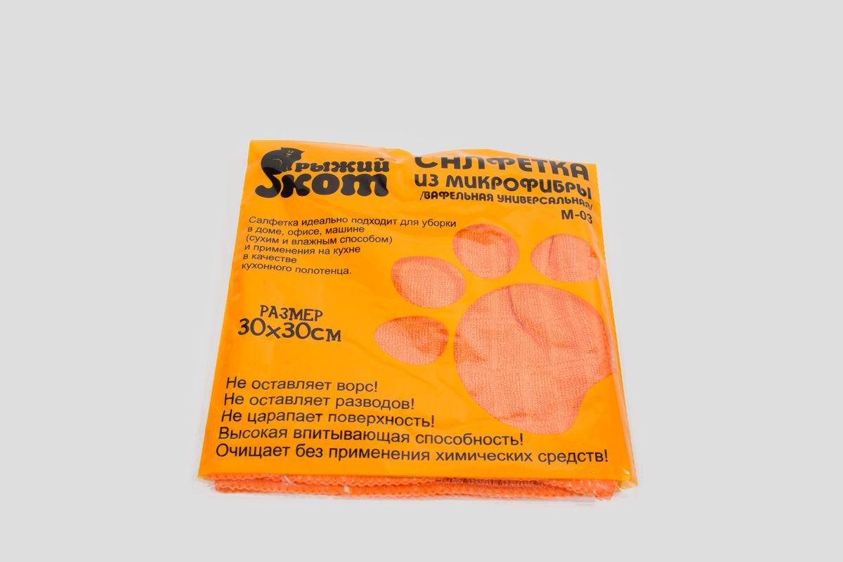 Салфетка Рыжий кот, 310206, 30 х 30 см цена