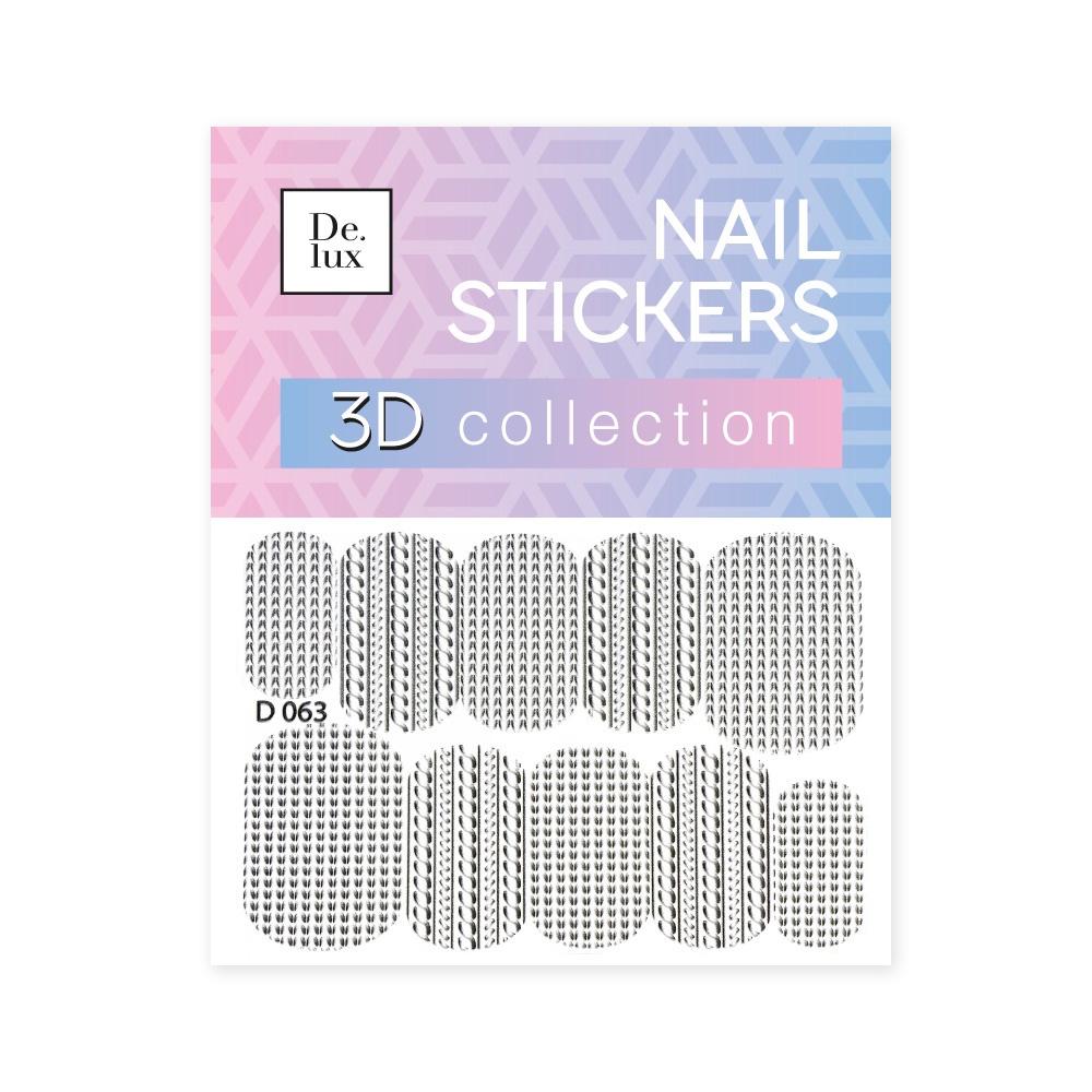 Наклейки для ногтей De.Lux D063