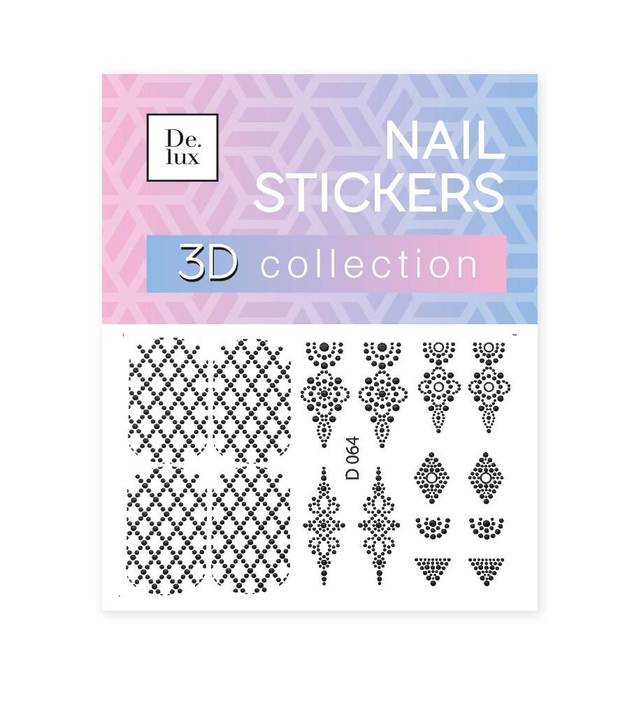 Наклейки для ногтей De.Lux D064