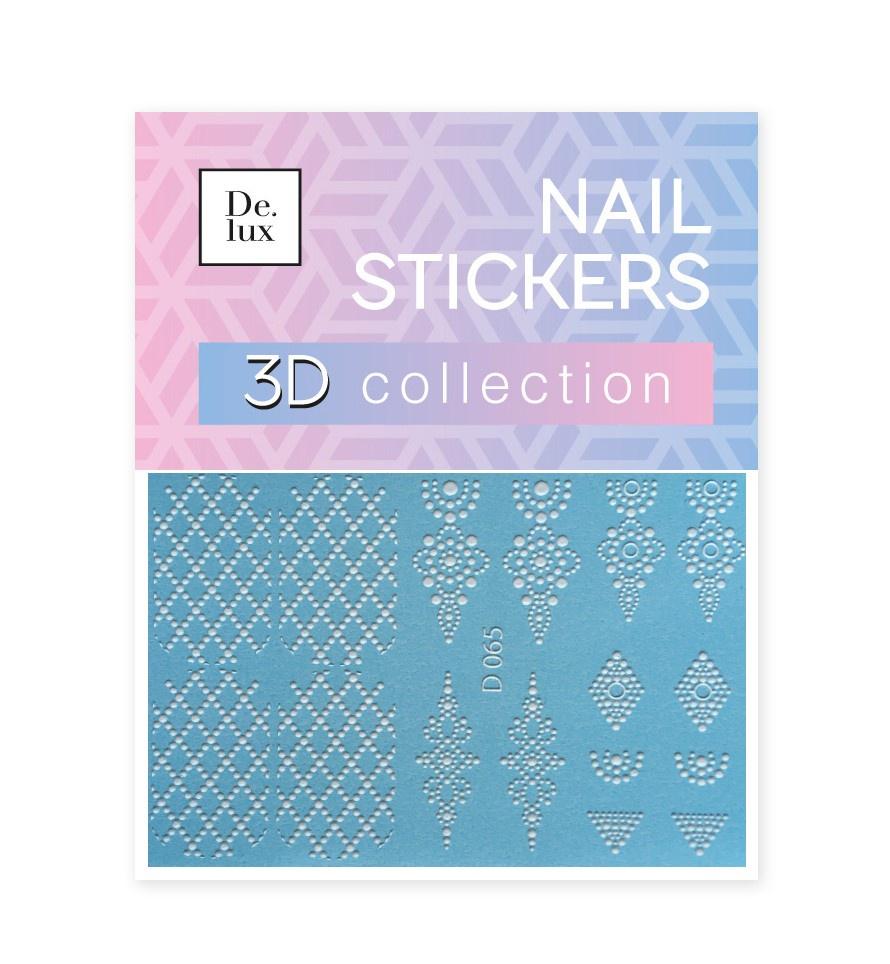Наклейки для ногтей De.Lux D065