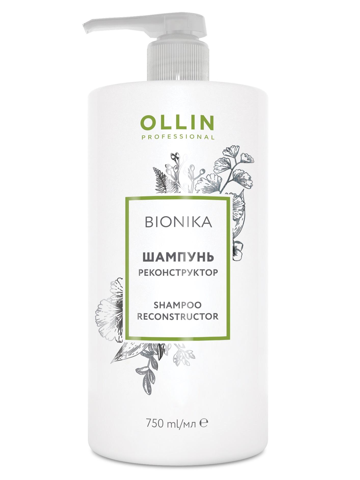 Шампунь для волос OLLIN PROFESSIONAL BIONIKA восстановления реконструктор 750 мл