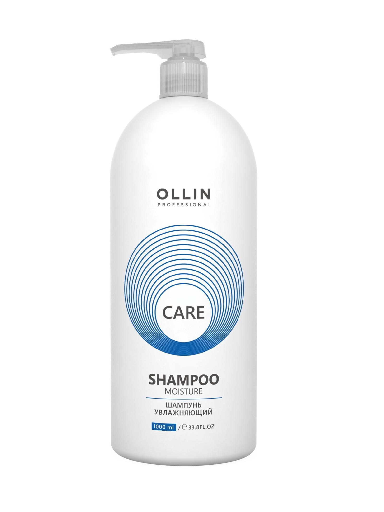 Шампунь для волос OLLIN PROFESSIONAL CARE для увлажнения и питания moisture 1000 мл
