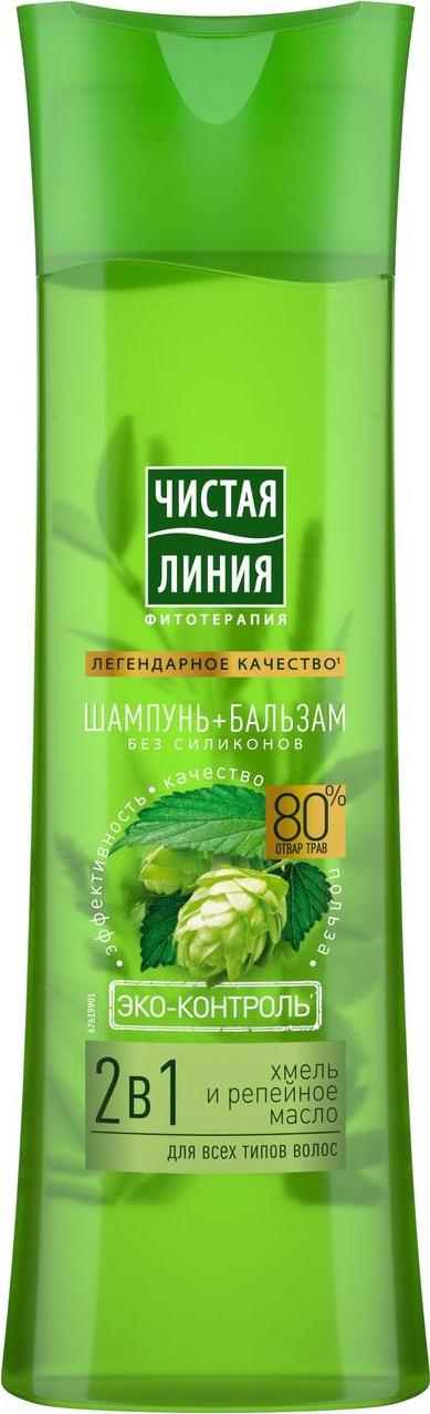 Чистая Линия Фитотерапия Шампунь и бальзам для всех типов волос 2в1 На отваре целебных трав 400 мл шампунь бальзам чистая линия для частого мытья 2в1 400 мл
